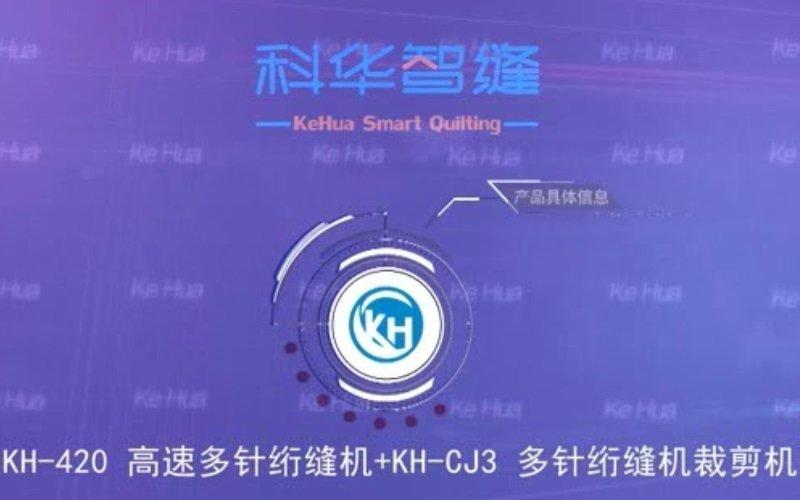 KH-420+KH-CJ3   Hi-speedMulti-needleQuiltingMachine + CuttingMachine