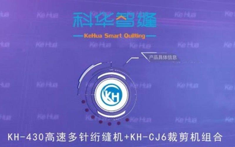 KH-430+KH-CJ6   Hi-speed Multi-needle Quilting Machine + Cutting Machine