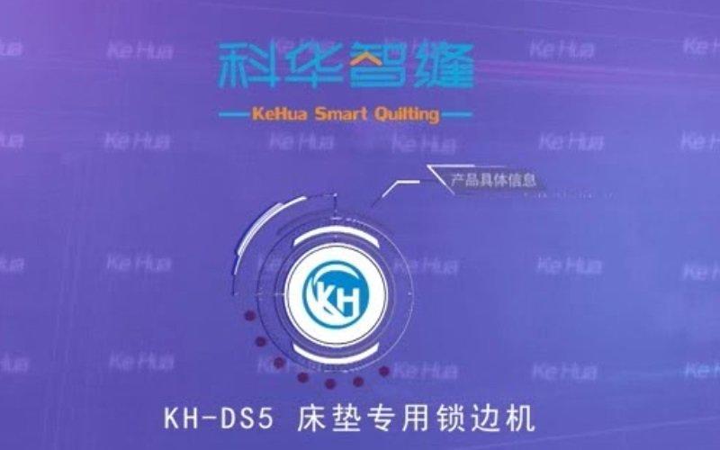 KH-DS5 Mattress Sewing Machiine