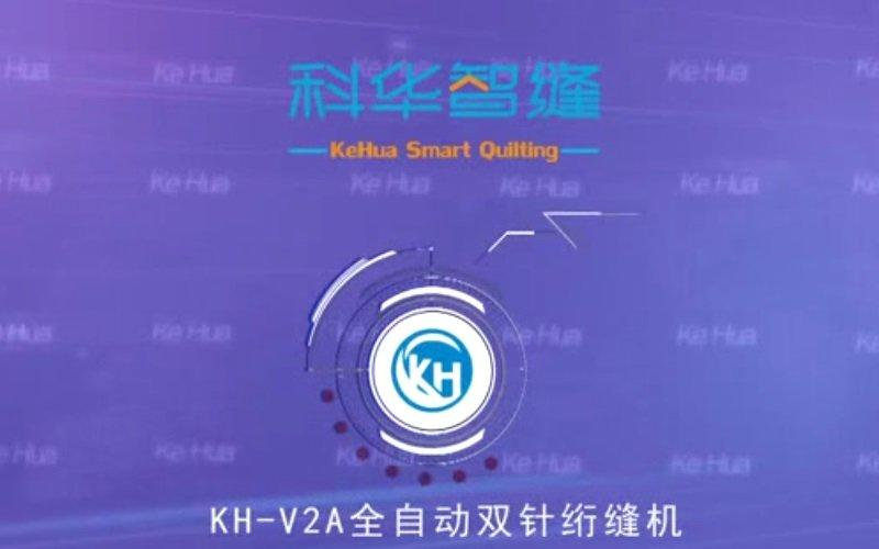 KH-V2A Full-auto Dual-needle Quilting Machine