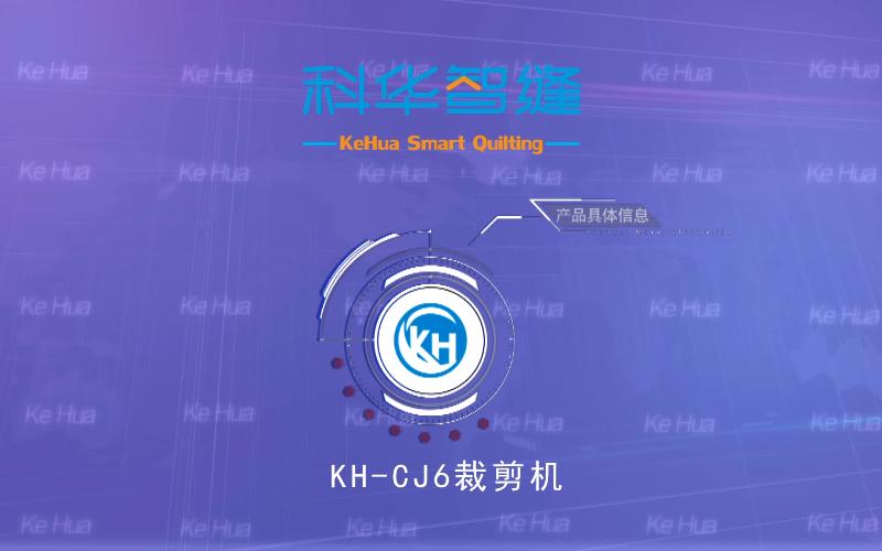 KH-CJ6   Cutting Machine