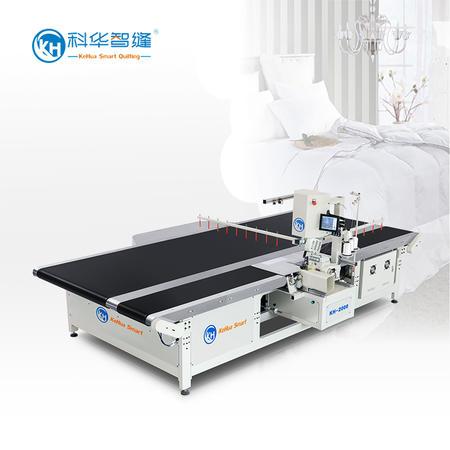 KH-2000 Automatic Sewing Machine